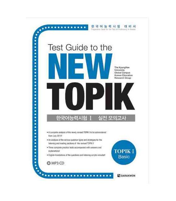 Test Guide to the New TOPIK (Topik 1-basic)- Incluye CD MP3