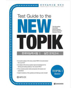 Test Guide to the New TOPIK (Topik 1-basic)- Includes CD MP3