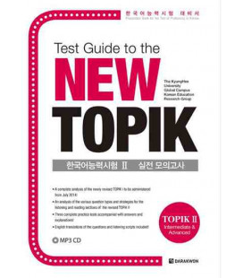 Test Guide to the New TOPIK (Topik 2- Intermediate @ advanced)- Includes CD MP3