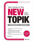 Test Guide to the New TOPIK (Topik 2- Intermediate @ advanced)- CD incluso MP3