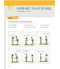 Fast & Fun Korean for Short-Term Learners 1- Incluye CD MP3