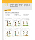 Fast & Fun Korean for Short-Term Learners 1- Includes CD MP3