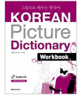 Korean Picture Dictionary- Workbook (Include Audio CD)