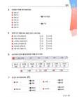 Korean Picture Dictionary- Workbook (Incluye Audio CD)