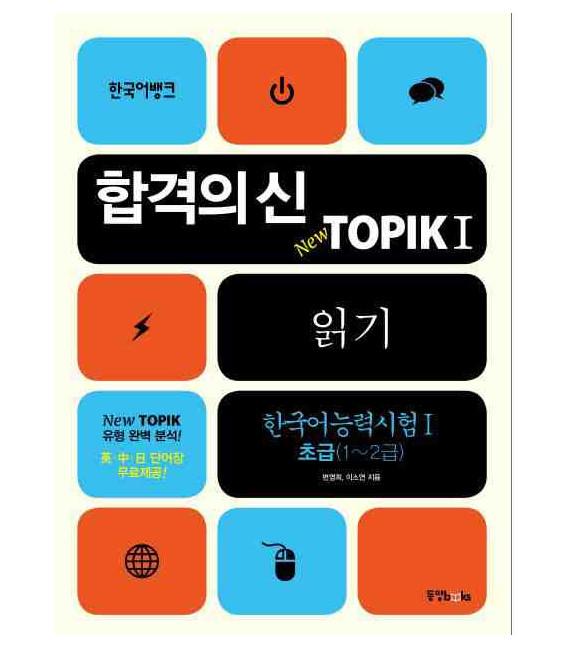 New Topik I - Reading Elementary- (Topik Level 1-2 )- mit Vokabelhelft