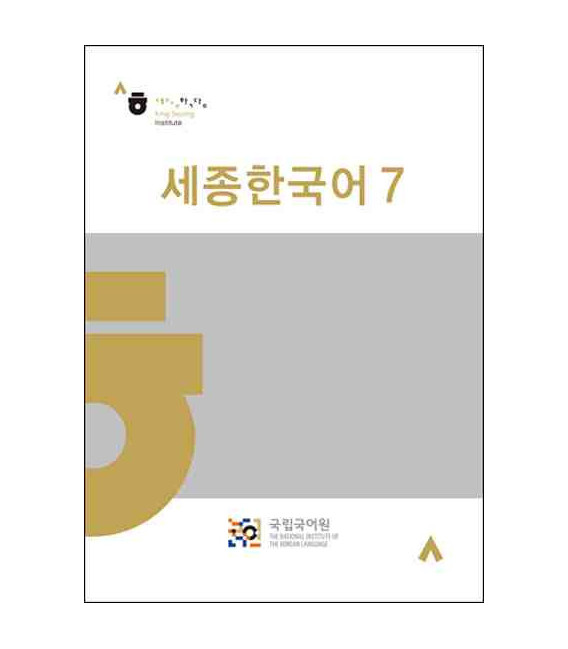Sejong Korean vol.7 - Versione coreana - CD incluso