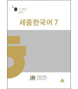 Sejong Korean vol.7 (Textos solo en coreano)