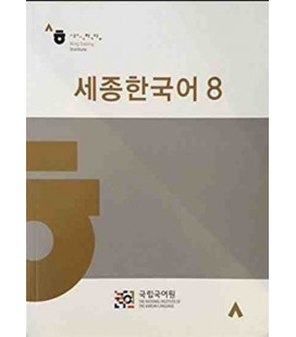 Sejong Korean vol.8 - Textos solo en coreano - Incluye CD
