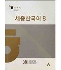 Sejong Korean vol.8 - Koreanische Version- CD enthält