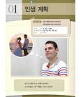 Sejong Korean vol.8 - Textos solo en coreano - Incluye CD
