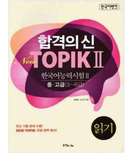 New Topik II - Reading - (Niveaux 3-6 du Topik)