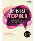 New Topik II - Reading - (Livelli 3-6 del Topik)
