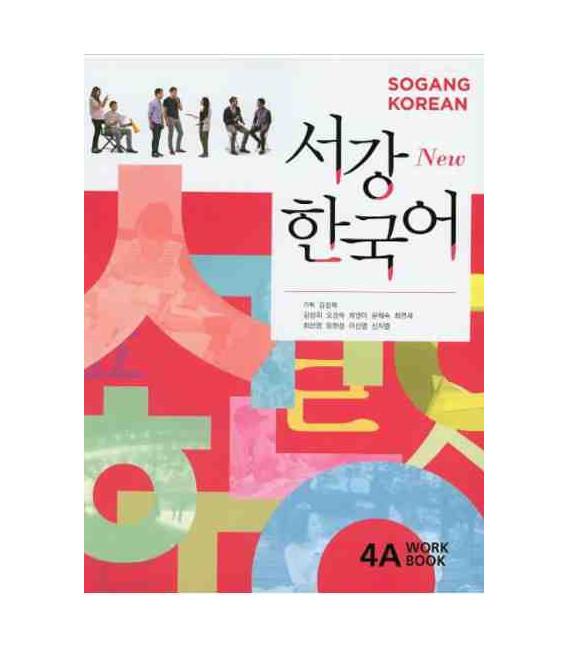 Sogang Korean New 4A- Workbook (Book + 1 CD)