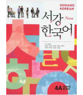 Sogang Korean New 4A- Workbook (Book + 1 CD)
