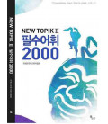 New Topik II : 2000 Vocabulary