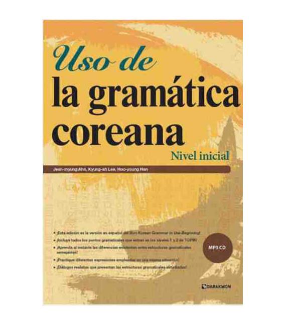 Uso de la Gramática Coreana (Livello Principiante)