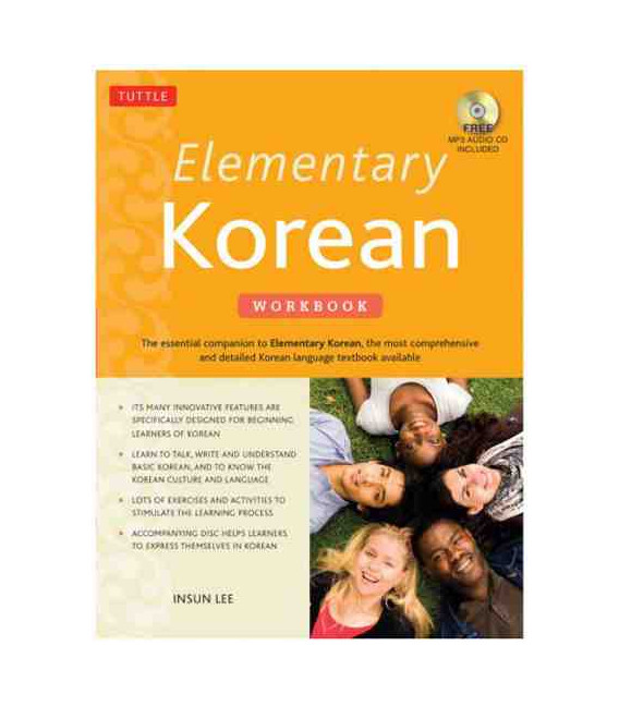 Elementary Korean Workbook (Paperback with disc)