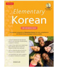 Elementary Korean Workbook (Paperback with disc)