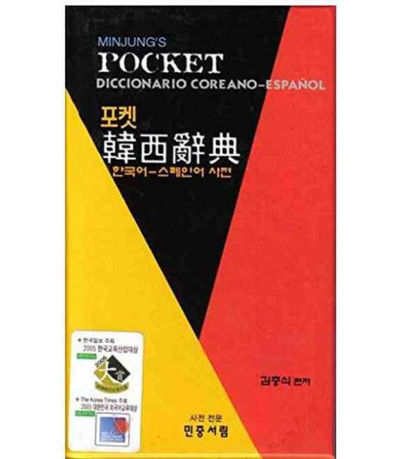 Minjung's Pocket- Diccionario Coreano-Espanol