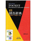 Minjung's Pocket- Dictionnaire Coreano-Espanol