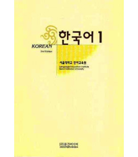 Korean 1 (Student Book) - Second Edition
