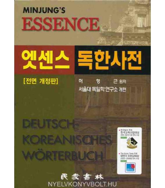 Minjung's Essence Dizionario Tedesco-Coreano