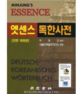 Minjung's Essence Deutsch-Koreanisches Wörterbuch