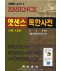 Minjung's Essence Deutsch-Koreanisches Wörterbuch Mängelexemplar