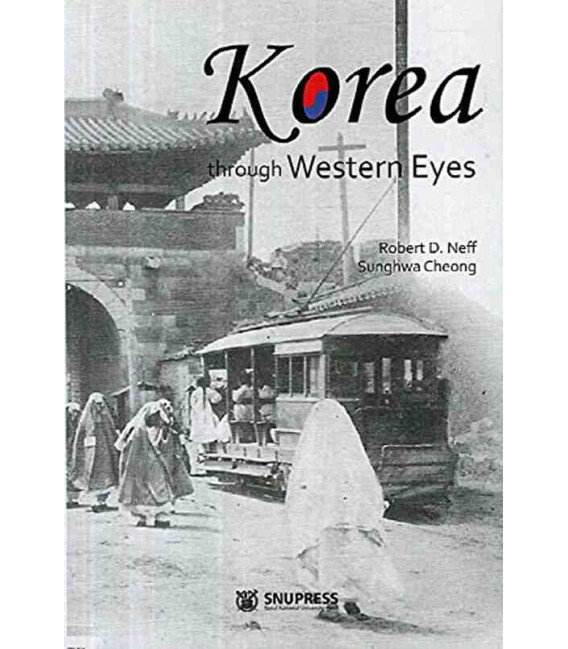 Korea through Western Eyes