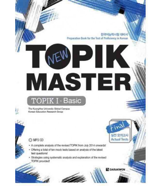 New Topik Master Final 1. Basic (Incluye MP3 CD) - Actual Test