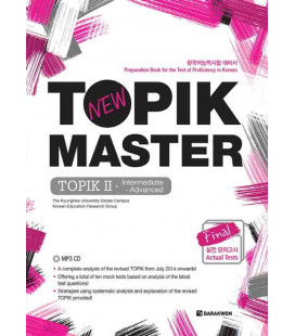 New Topik Master Final 2. Intermediate-Advanced (Include MP3 CD) - Actual Test