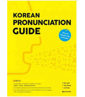 Korean Pronunciation Guide - How to Sound Like a Korean (Includes MP3 CD)