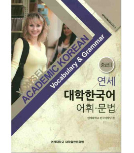 Yonsei Academic Korean- Intermediate 2- Vocabulary & Grammar