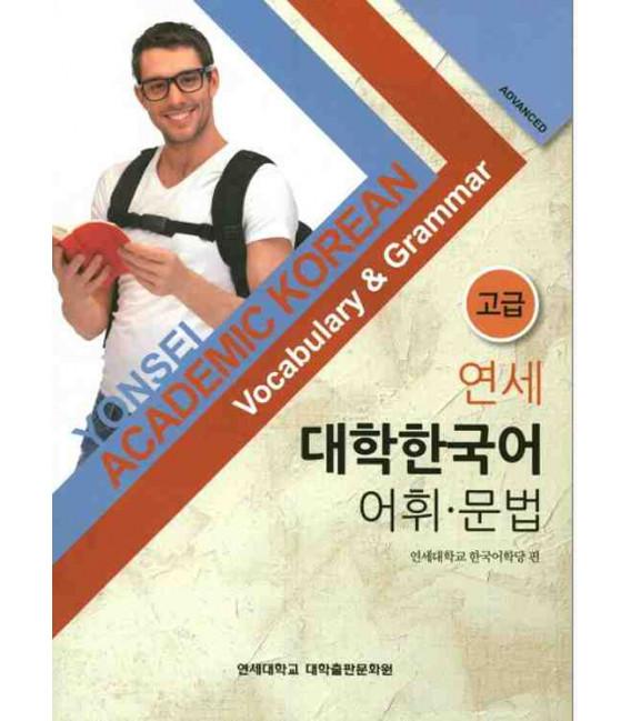 Yonsei Academic Korean- Advanced- Vocabulary & Grammar