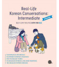 Real-Life Korean Conversations For Beginners (Speaking)