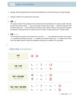 Vitamin Korean 1 -mit Topik-Übungen- (CD inklusive)