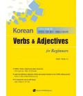 Korean Verbs & Adjectives for Beginners - (Topik I)