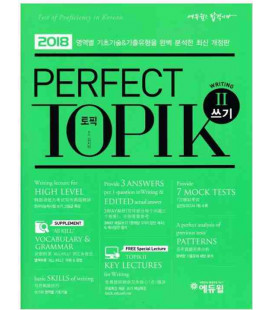 Perfect Topik II (2018)- Writing lecture High Level