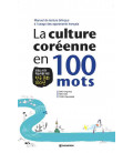 Thematic french words 2300 (CD inclus)