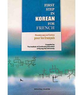 Premier pas en Coréen pour les Français (CD inklusive) - Erste Schritte auf Koreanisch für Franzosen