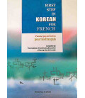 Premier pas en Coréen por le française (Incluye CD)