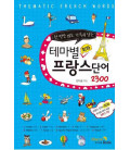 Thematic french words 2300 (CD incluso)