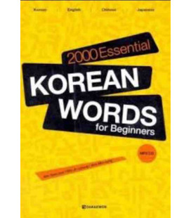 2000 Essential Korean Words for Beginners