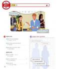 Sogang Korean 2A: Student's Book (2 Bücher + 1 CD)