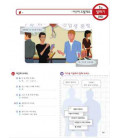 Sogang Korean 2A: Student's Book (2 Books + 1 CD)