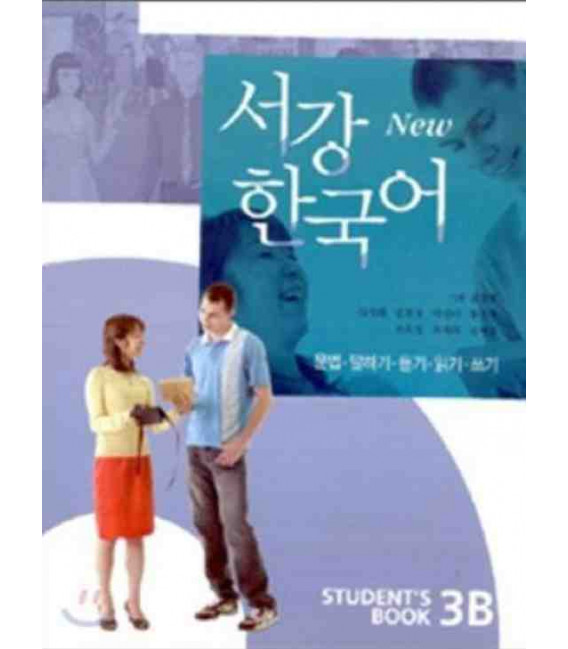 Sogang Korean 3B: Student's Book (2 Books + 1 CD)
