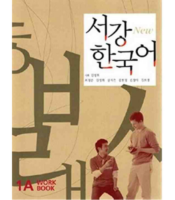 Sogang Korean 1A: Workbook (Book + 1 CD)