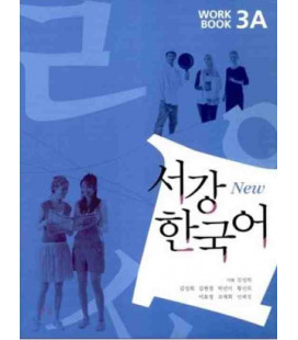 Sogang Korean 3A: Workbook (Buch + 1 CD)