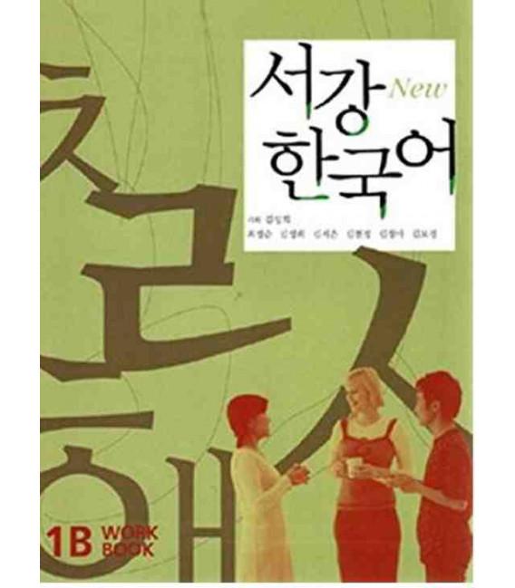 Sogang Korean 1B: Workbook (Book + 1 CD)