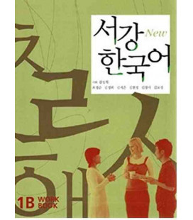 Sogang Korean 1B: Workbook (Book + 1 CD)